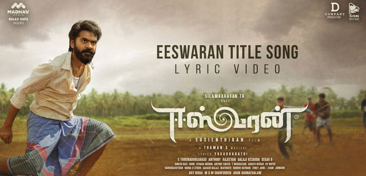 Eeswaran Title Song Lyrics by Deepak Blue