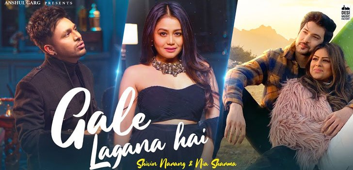 Gale Lagana Hai Lyrics by Neha Kakkar
