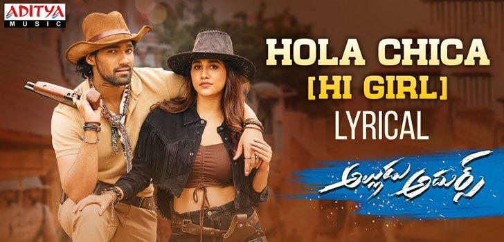 Hola Chica Lyrics from Alludu Adhurs