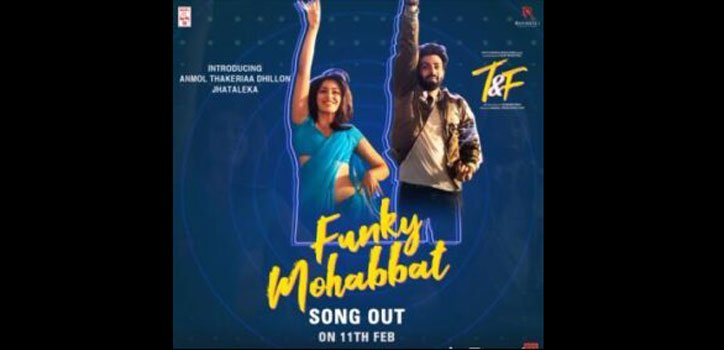 Funky Mohabbat Lyrics from Tuesdays & Fridays