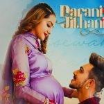 Darani Jithani 2 Lyrics by Gursewak Likhari