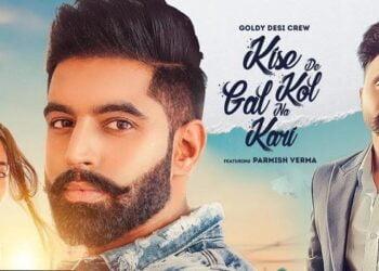 Kise De Kol Gal Na Kari Lyrics by Goldy Desi Crew
